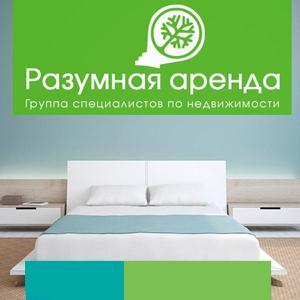 Аренда квартир и офисов Борисоглебска