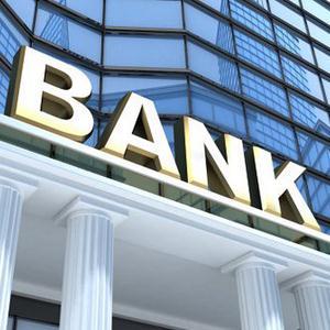Банки Борисоглебска