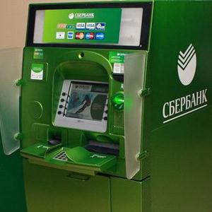 Банкоматы Борисоглебска
