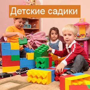 Детские сады Борисоглебска