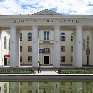 Дворцы и дома культуры Борисоглебска
