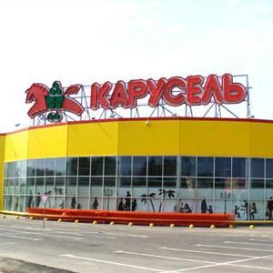 Гипермаркеты Борисоглебска