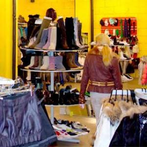 Магазины одежды и обуви Борисоглебска