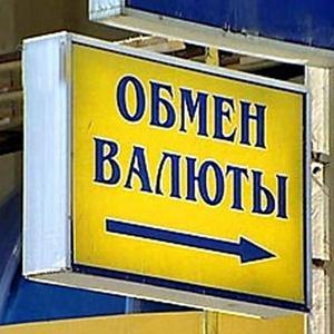 Обмен валют Борисоглебска