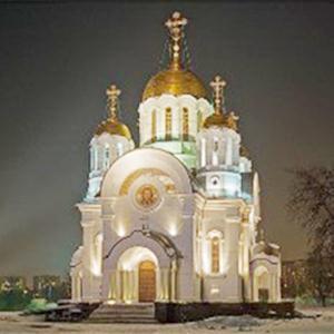 Религиозные учреждения Борисоглебска