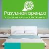 Аренда квартир и офисов в Борисоглебске