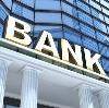 Банки в Борисоглебске