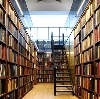 Библиотеки в Борисоглебске