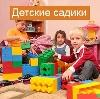 Детские сады в Борисоглебске