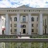Дворцы и дома культуры в Борисоглебске