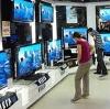 Магазины электроники в Борисоглебске