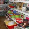 Магазины хозтоваров в Борисоглебске