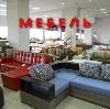 Магазины мебели в Борисоглебске