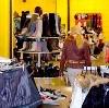 Магазины одежды и обуви в Борисоглебске