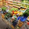 Магазины продуктов в Борисоглебске
