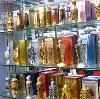 Парфюмерные магазины в Борисоглебске