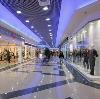 Торговые центры в Борисоглебске