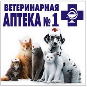 Ветеринарные аптеки Борисоглебска